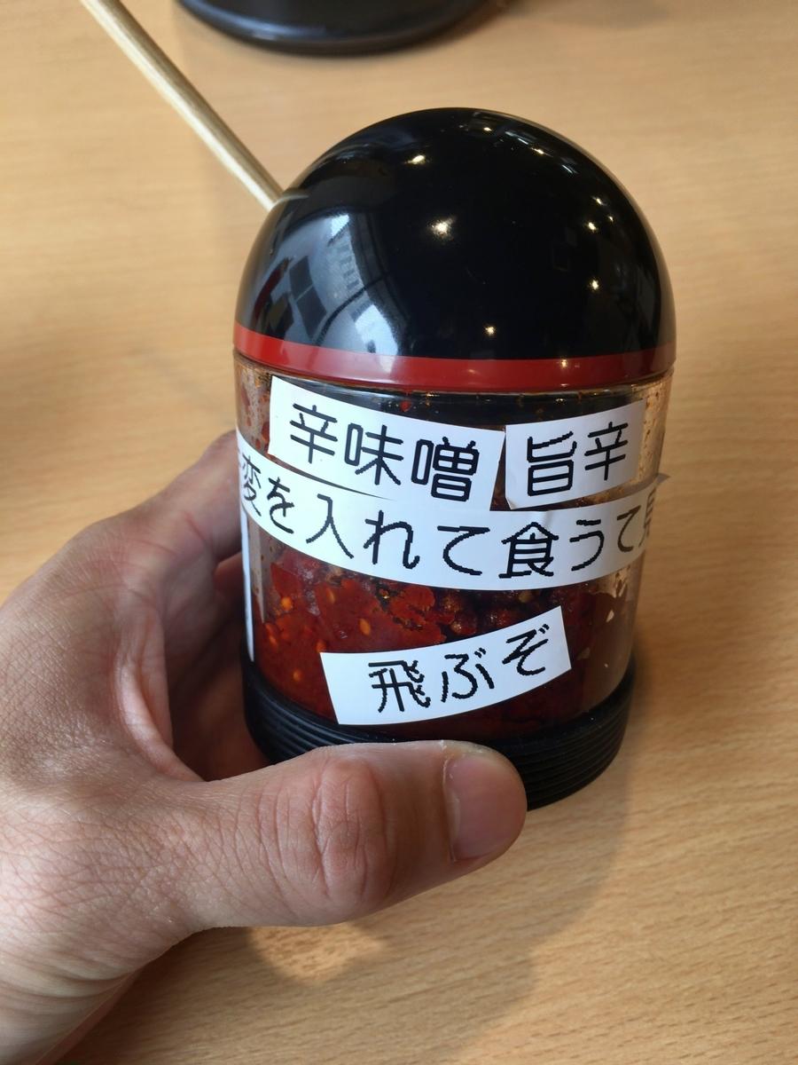 f:id:yunhon:20210705120748j:plain
