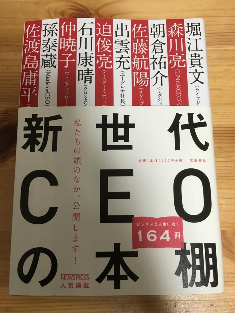 f:id:yuni0314:20160505170211j:plain