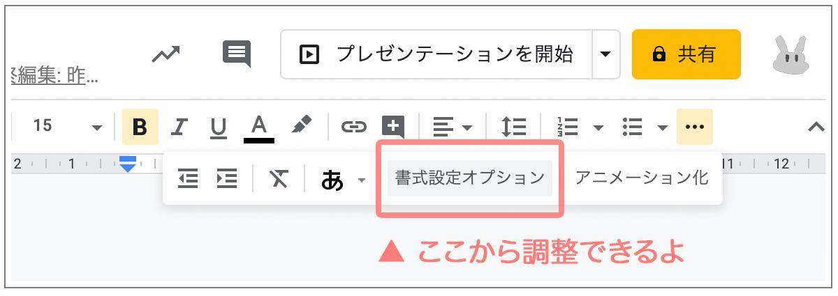 f:id:yunico_jp:20200403185444p:plain