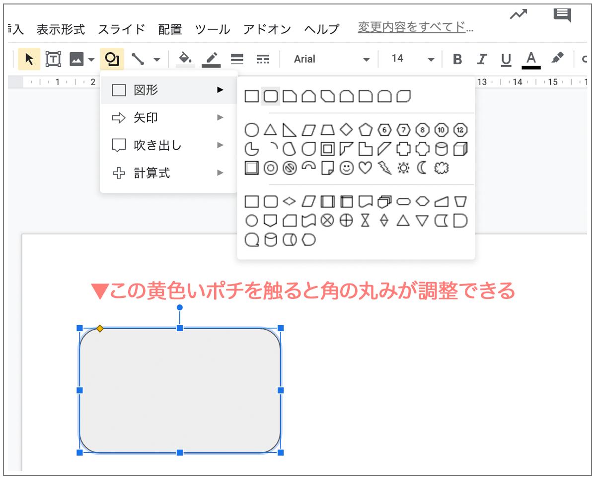 f:id:yunico_jp:20200403191748p:plain
