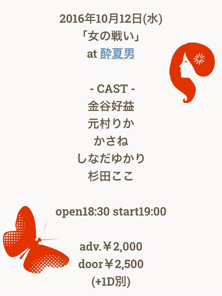 f:id:yunkeru75:20161012052404j:image