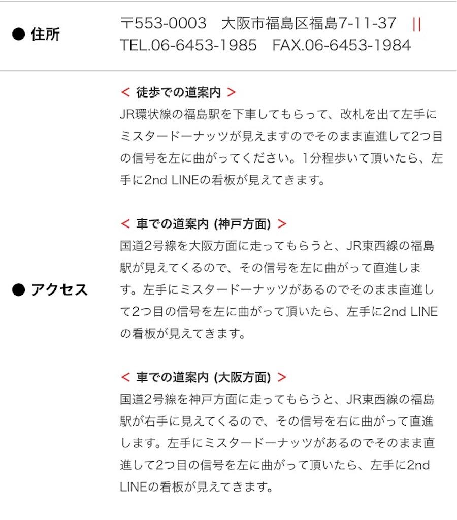 f:id:yunkeru75:20170223115056j:image