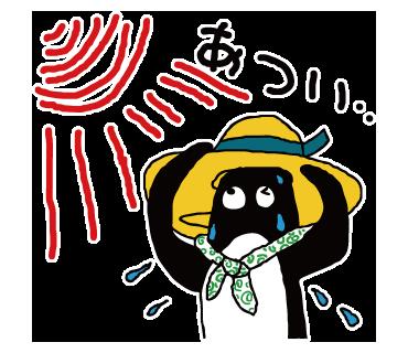 f:id:yunko39:20180716230836p:plain