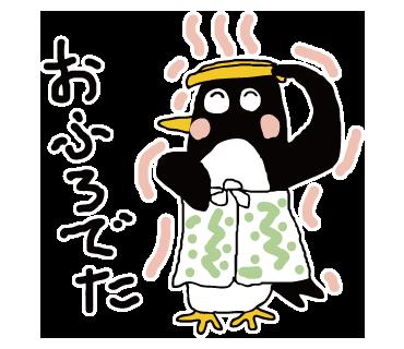 f:id:yunko39:20180725230147p:plain