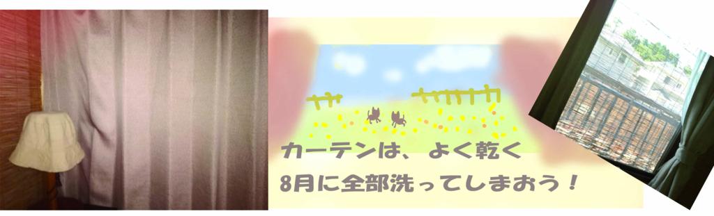 f:id:yunko39:20180813100634j:plain