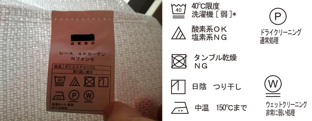 f:id:yunko39:20180813104200j:plain