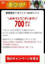 f:id:yunko39:20181004222251j:plain