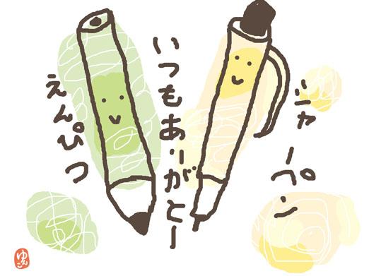 f:id:yunko39:20190425232613j:plain