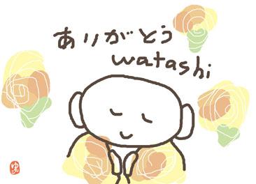 f:id:yunko39:20190506001313j:plain