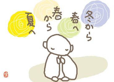 f:id:yunko39:20190506213246j:plain