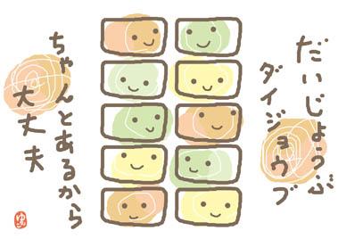 f:id:yunko39:20190525222721j:plain