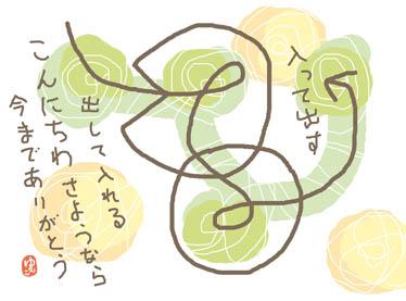 f:id:yunko39:20190531221000j:plain