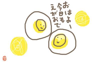 f:id:yunko39:20190610164606j:plain