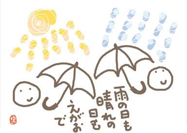 f:id:yunko39:20190611215800j:plain