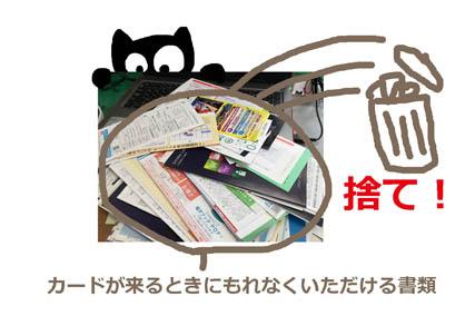 f:id:yunko39:20190806163104j:plain