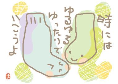 f:id:yunko39:20190820213632j:plain