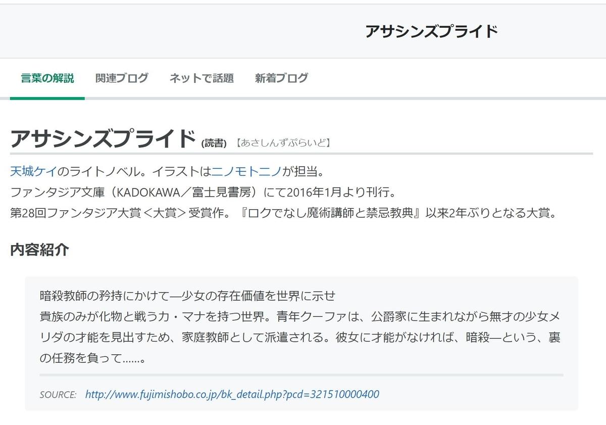 f:id:yuno_h:20191227212116j:plain