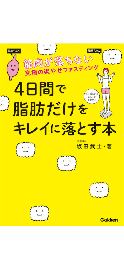 f:id:yuno_peach:20210415120705p:image