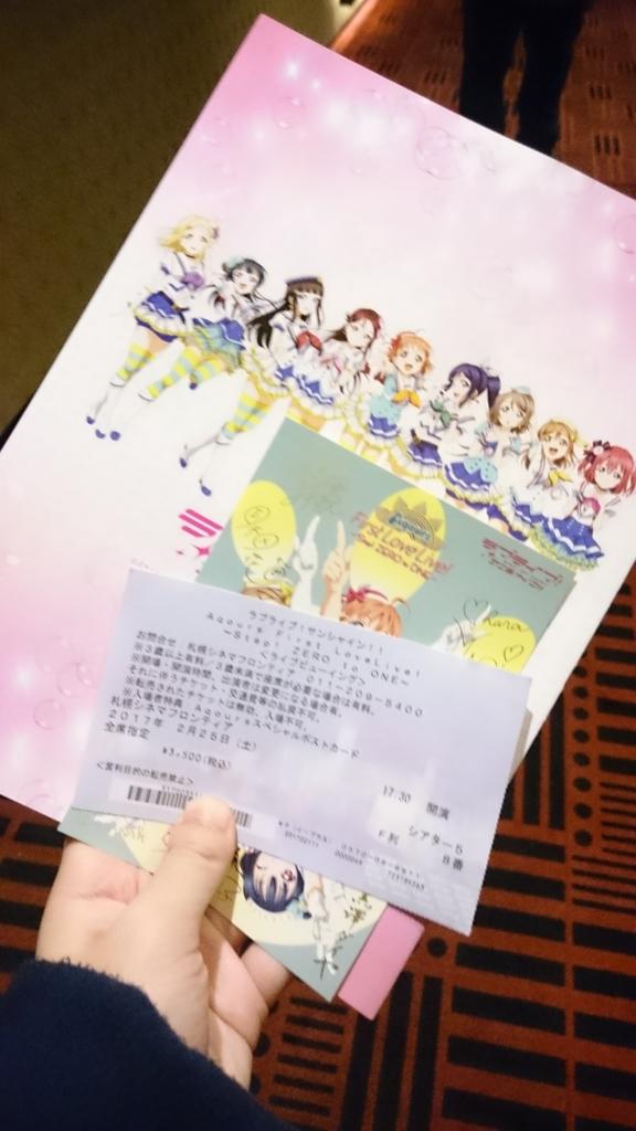f:id:yunoayumi129:20170225170518j:plain
