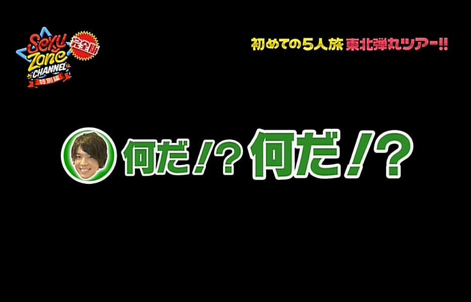 f:id:yunokihana:20161204194830p:plain