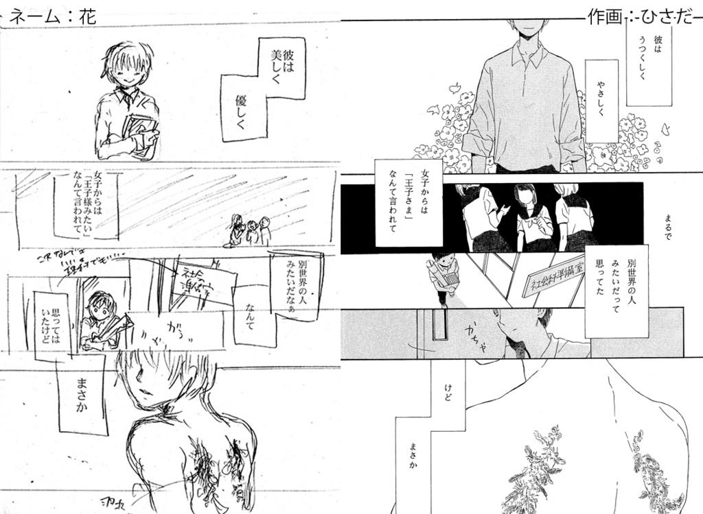 f:id:yunokihana:20161210212724j:plain