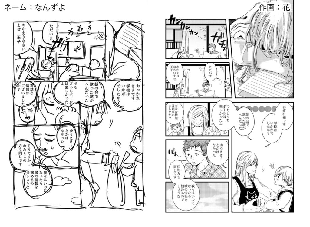f:id:yunokihana:20161210213004j:plain