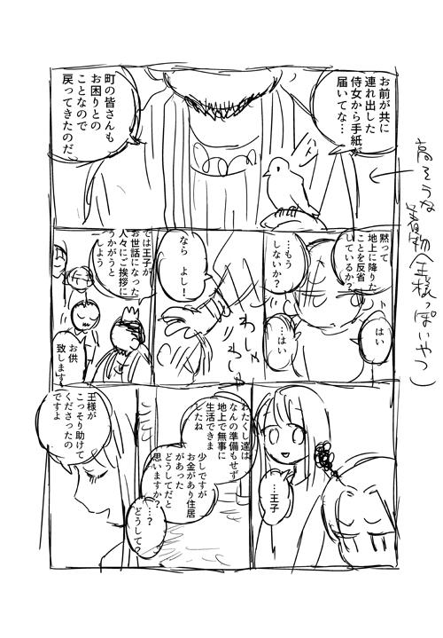 f:id:yunokihana:20161210214659j:plain