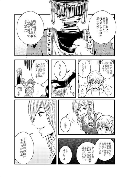 f:id:yunokihana:20161210214851j:plain
