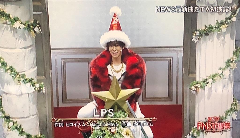 f:id:yunokihana:20190307231700j:plain
