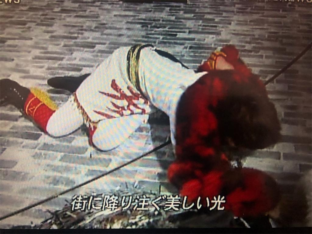 f:id:yunokihana:20190307231725j:image