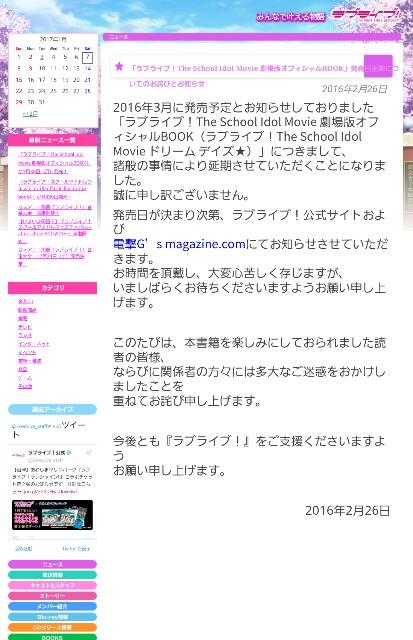 f:id:yunoshia:20170107002840j:image