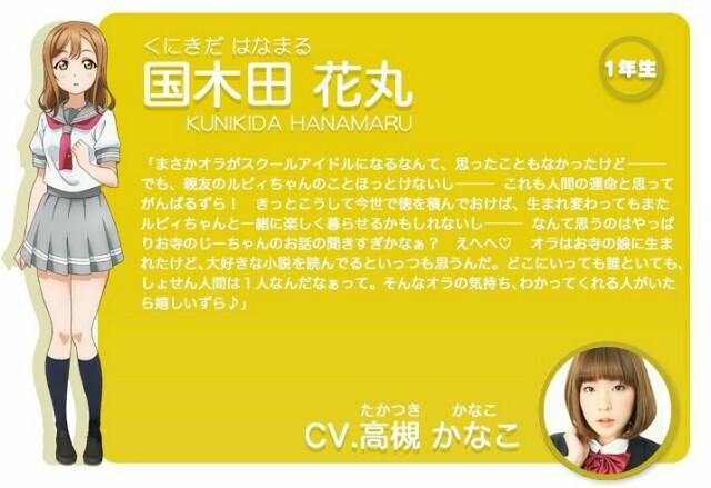 f:id:yunoshia:20170223210915j:image