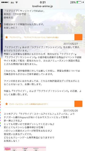 f:id:yunoshia:20170530202147j:image