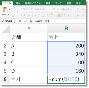 f:id:yunosuke1107:20161102205853p:plain
