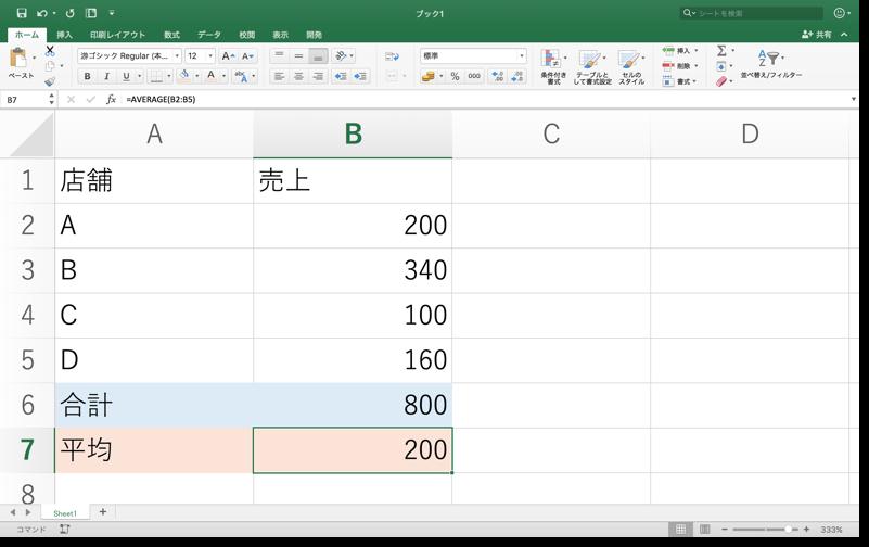 f:id:yunosuke1107:20161103122121p:plain