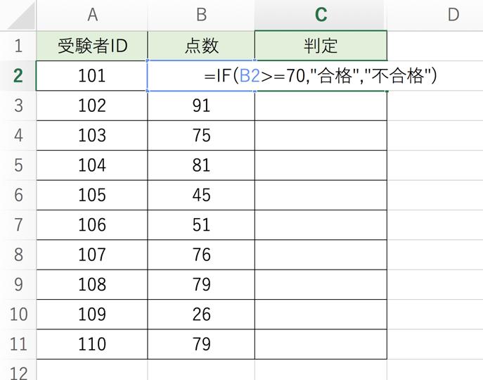 f:id:yunosuke1107:20161130211008p:plain