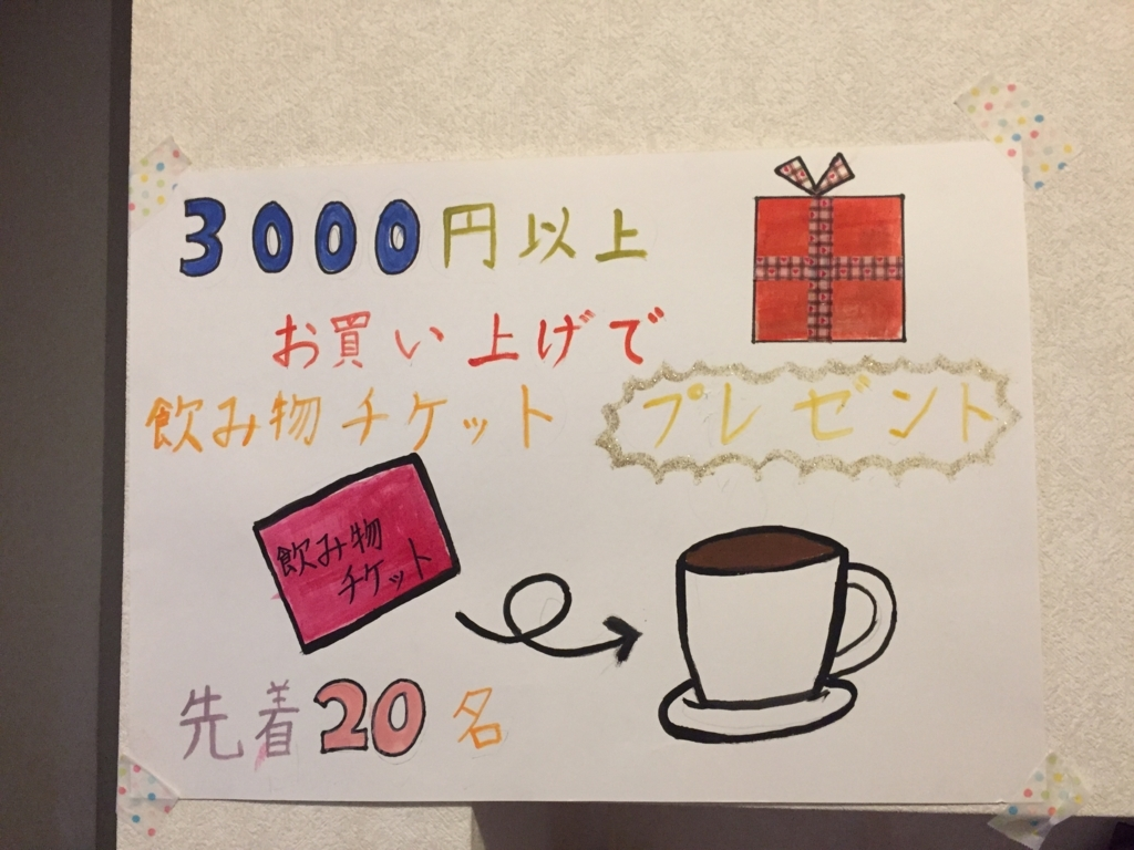 f:id:yunotomo:20170601185029j:plain