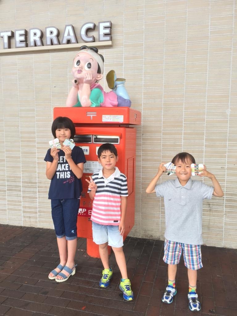 f:id:yunotomo:20170625111128j:plain