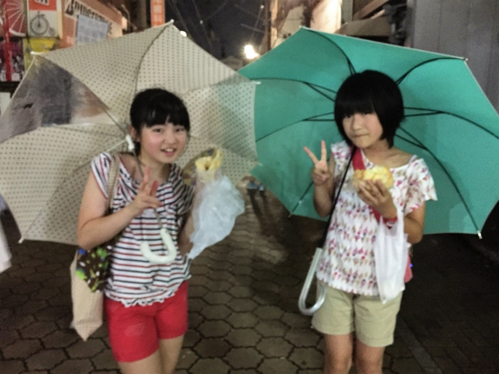 f:id:yunotomo:20170708200700j:plain
