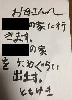 f:id:yunotomo:20171206181616j:plain