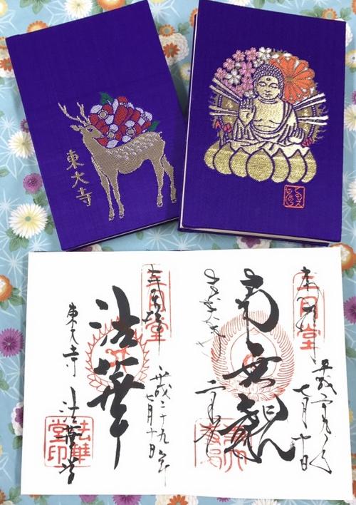 f:id:yunotomo:20180925230418j:plain