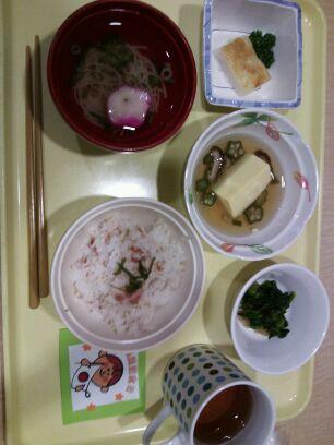 f:id:yunoyuno28:20140211182450j:image