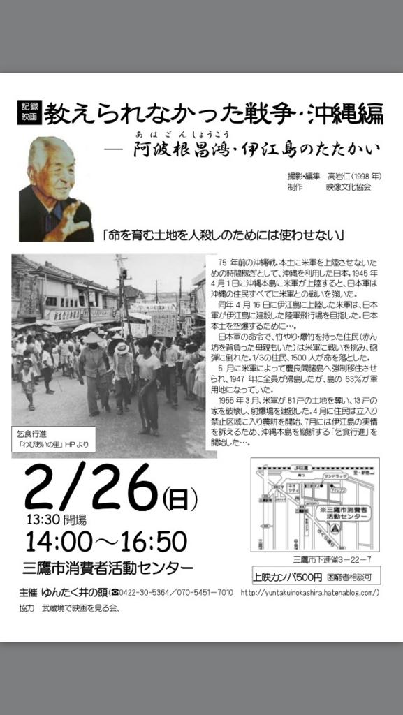 f:id:yuntakuinokashira:20170204105259j:plain