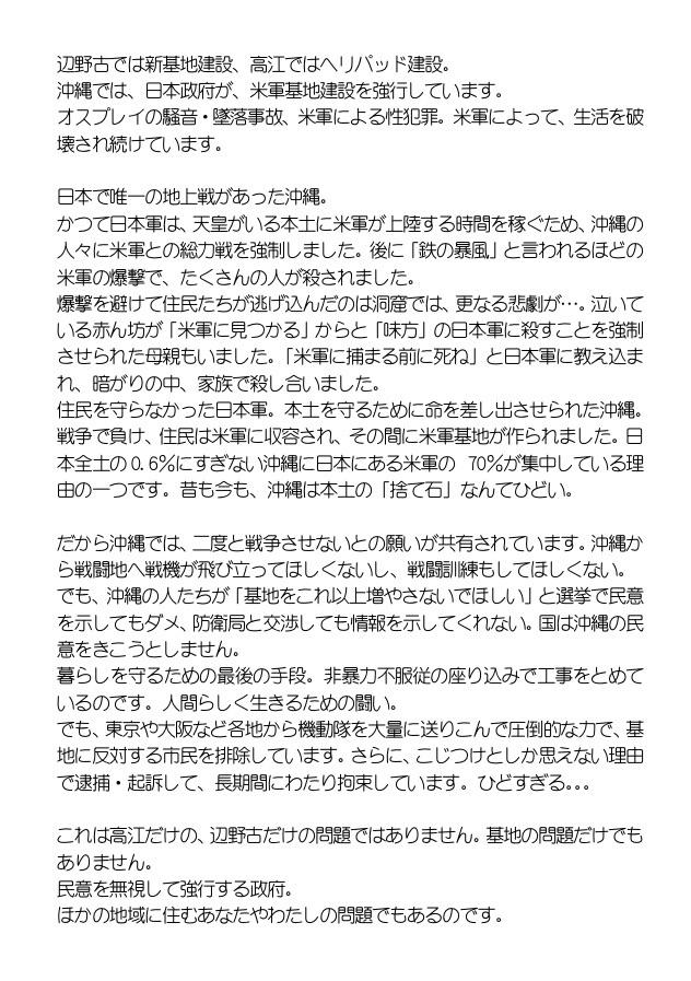 f:id:yuntakuinokashira:20170328172649j:plain