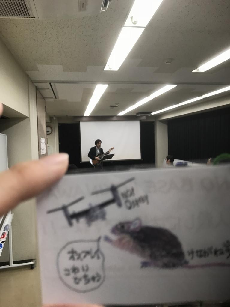 f:id:yuntakuinokashira:20180315122647j:plain