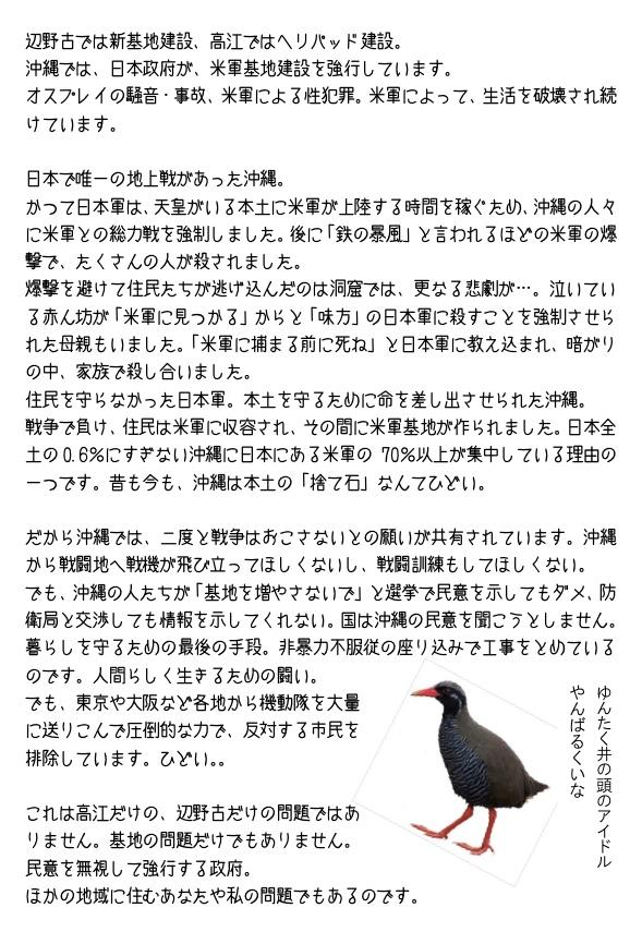 f:id:yuntakuinokashira:20181010190749j:plain