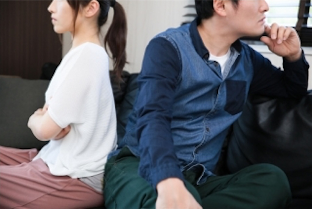 f:id:yuntamaru:20200528015551j:image