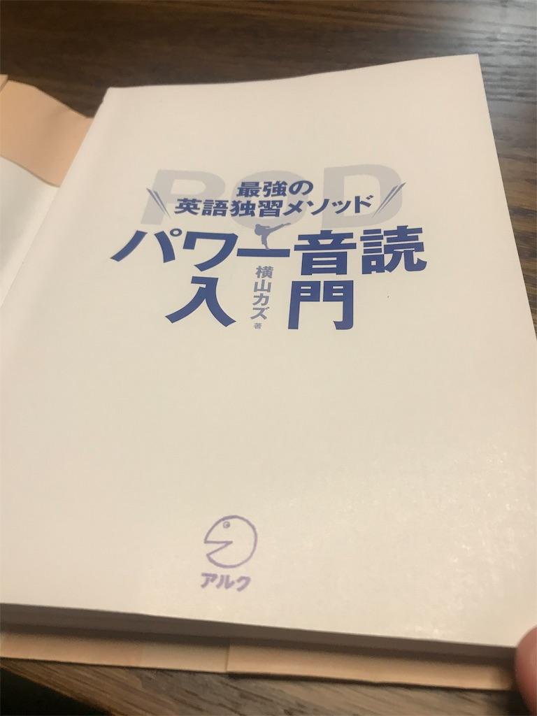f:id:yuntoeic:20190715215857j:image