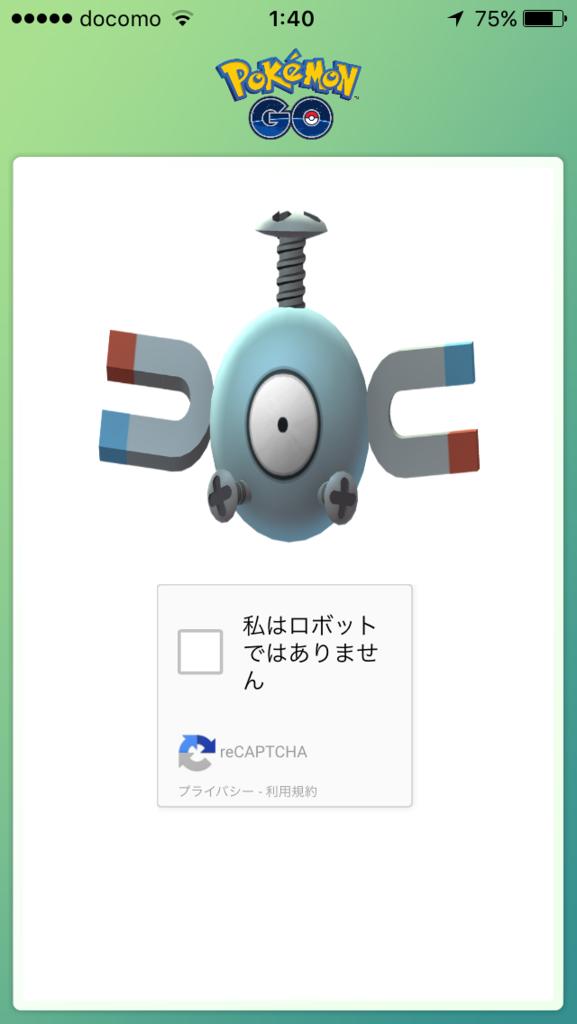 f:id:yunuponnu:20170321151021p:plain