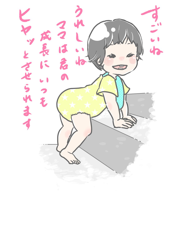 f:id:yunyablog:20190718005439p:image